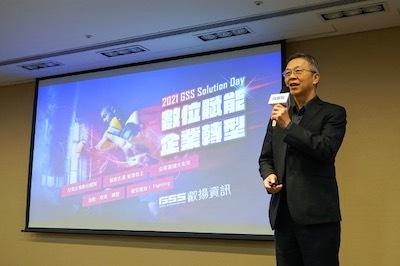 叡揚資訊董事長張培鏞分享叡揚的技術多元擴展和應用
