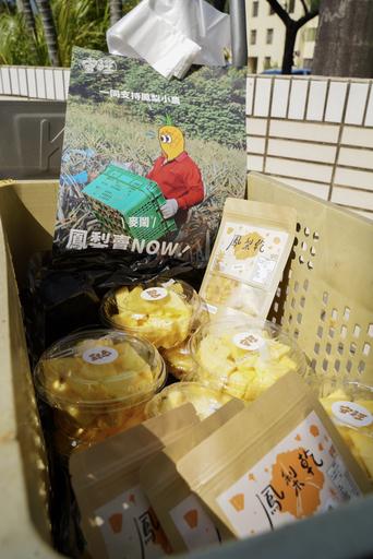 守旺產品鳳梨乾、鳳梨切盒受到消費者歡迎