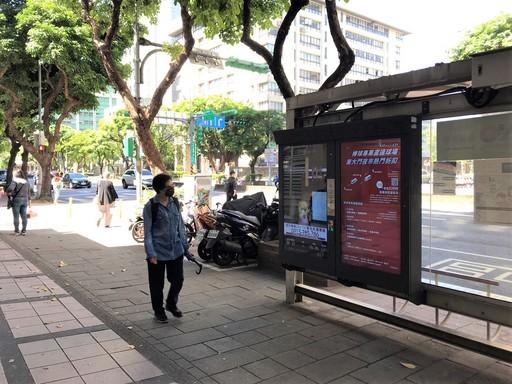 臺北智慧候車亭露出活動資訊,預計將有超過十萬人注視廣告。圖/雷門數據服務股份有限公司