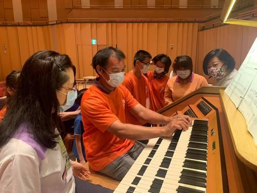 屏東演藝廳「管風琴共融工作坊」  打造友善藝文展演