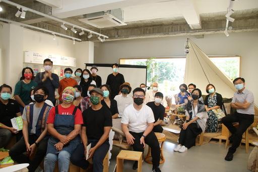 「臺東設計,縣民作東」臺東設計中心再開幕 希望成為傾聽常民聲音的平台 邀您一起為臺東發聲