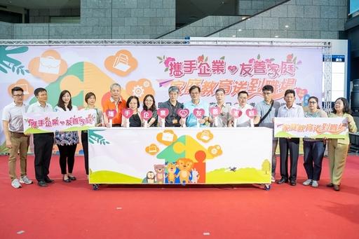 邀請108-109年與教育局合作企業到場共襄盛舉,參與啟動儀式。
