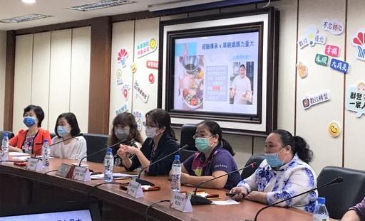 經濟部中小企業處「數位群聚拚創意 打造台灣在地幸福味」記者會,邀請三位微型女性企業主分享加入數位群聚、與夥伴學習數位、共同成長的生命故事。