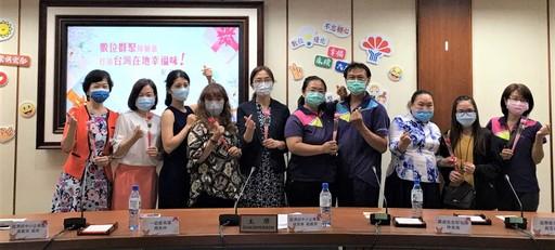 經濟部中小企業處「數位群聚拚創意 打造台灣在地幸福味」記者會,適逢母親節,透過三位微型女性企業主的成長故事,向全天下偉大的母親們說聲「媽媽辛苦了,謝謝您」。