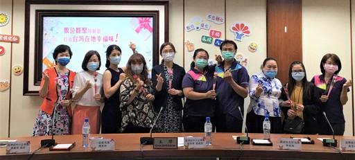中小企業處「數位群聚拚創意 打造台灣在地幸福味」記者會,適逢母親節,透過三位微型女性企業主的成長故事,向全天下偉大的母親們說聲「媽媽辛苦了,謝謝您」
