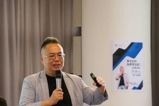 彭思舟博士分享他在職涯路上的抉擇與轉折