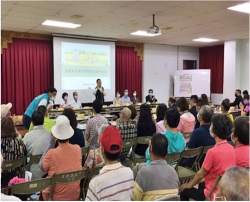 農金局5月7日「農業保險及專案農貸」高雄座談會