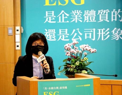 東吳大學企業管理學系教授遲淑華