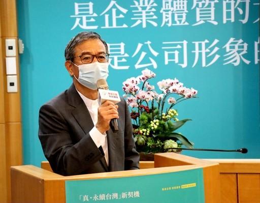 財團法人台北市創業者共創平台基金會董事長顏漏有。