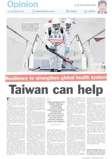 斐濟時報5月18日刊登衛福部長陳時中專文呼籲支持臺灣參與世衛