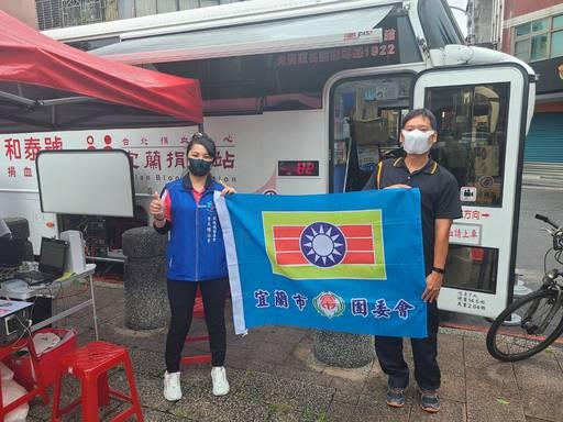 疫情延燒!宜蘭縣救國團義工正向防疫辧理『義工有 愛‧熱血台灣』活動