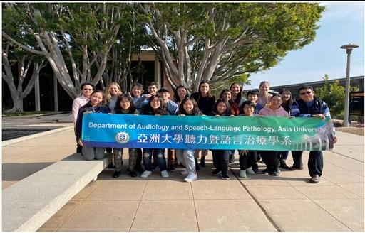 2019年亞大聽語系學生,赴美國加州州立大學長灘分校研習。