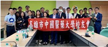 高雄市中國醫藥大學校友會參與市府社會局慈善捐贈儀式。