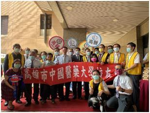 高雄市中國醫藥大學校友會參加高醫住院癌童慰問活動。