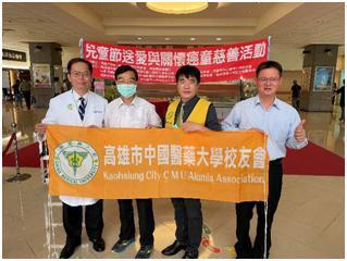尤瑜文理事長、陳義祥副理事長及陳春木總幹事代表參加高醫住院癌童慰問活動。