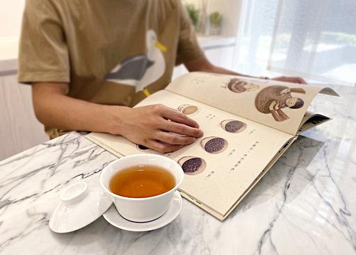 茶博館邀大家一起體驗充滿書香與茶香的防疫時光