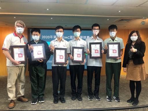 圖為陳秉凱(右2)參加2020年IMC國際總決賽於台南市政府的頒獎典禮。