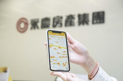 永慶快搜App中「實境找房」功能,與google map 結合,在家也可以指上探索物件周圍生活圈。