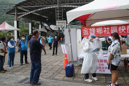 饒慶鈴今視察嘉蘭村避難收容所應變演練 呼籲共同抗疫防災護健康保家園