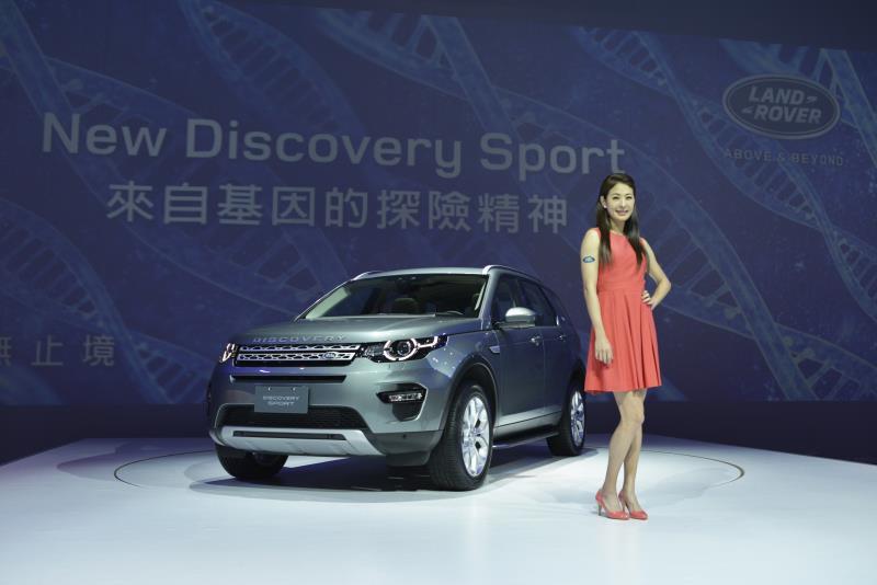 賈永婕與New Discovery Sport。(圖由業者提供)