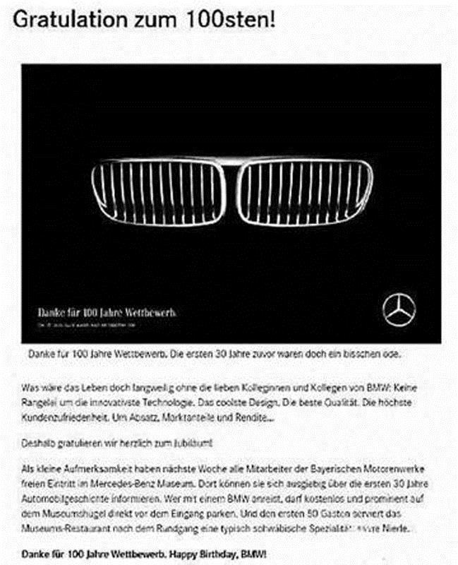 BMW今天創立滿100週年,夙敵的賓士(Mercedes-Benz)也送上祝福,直說:沒有BMW的30年有點無聊。(圖取自於網路)中央社記者田裕斌傳真 105年3月7日