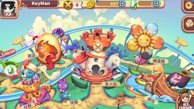 遊戲主畫面以夢幻的遊樂園作為設計概念