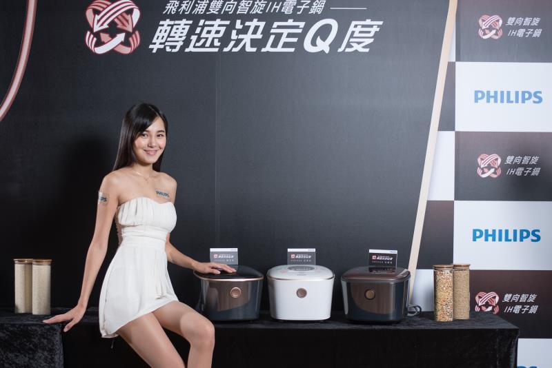 創新IH加熱技術挑戰米粒在鍋內最高每分鐘300轉