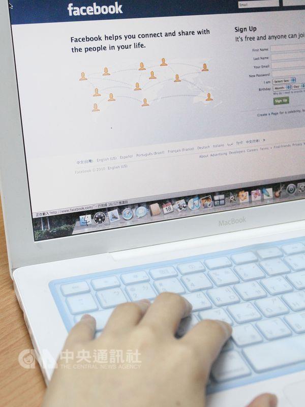 傳臉書為進軍大陸,已開發一項工具,供合作夥伴審查用戶臉書顯示內容,以避免某些內容顯示在特定地區用戶的臉書中。(中央社檔案照片)