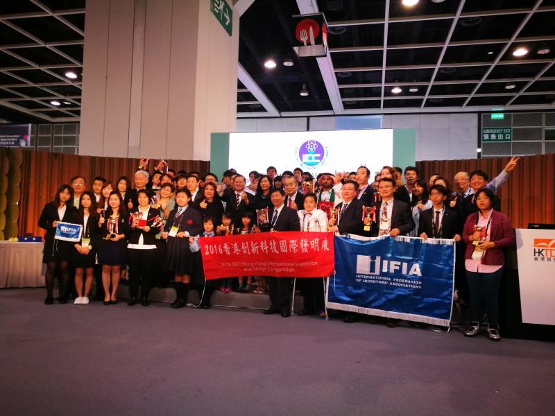 2016香港創新科技國際發明展中,台灣代表團一共拿下41金、21銀、15面特別獎連續第三年總成績排名第一。