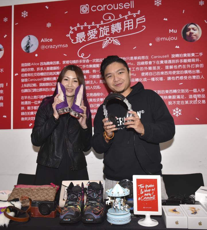 旋轉拍賣用戶展示個人賣場的二手商品,分享商品背後故事。