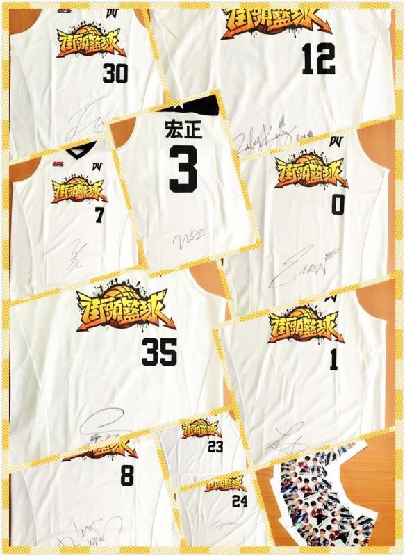 《街頭籃球》事前登錄活動, SpeXial簽名球衣等你拿。