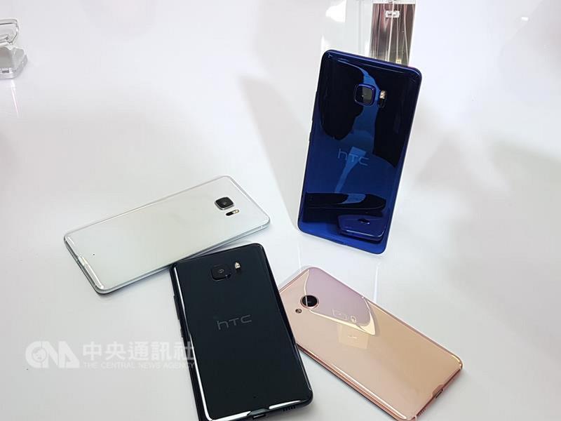 宏達電日前發表2款新機包括HTC U Ultra和HTC U Play ,最大亮點是將搭載AI人工智慧助理,並推出3D曲面水 漾玻璃機殼設計。 中央社記者攝 106年2月28日