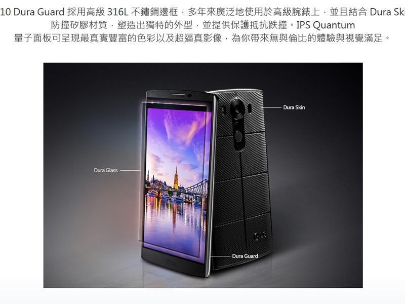 LG V10傳過熱死機,僅提供過保用戶維修優惠遭批,LG 13日發出3點聲明重申立場。(圖取自LG官網www.lg.com)