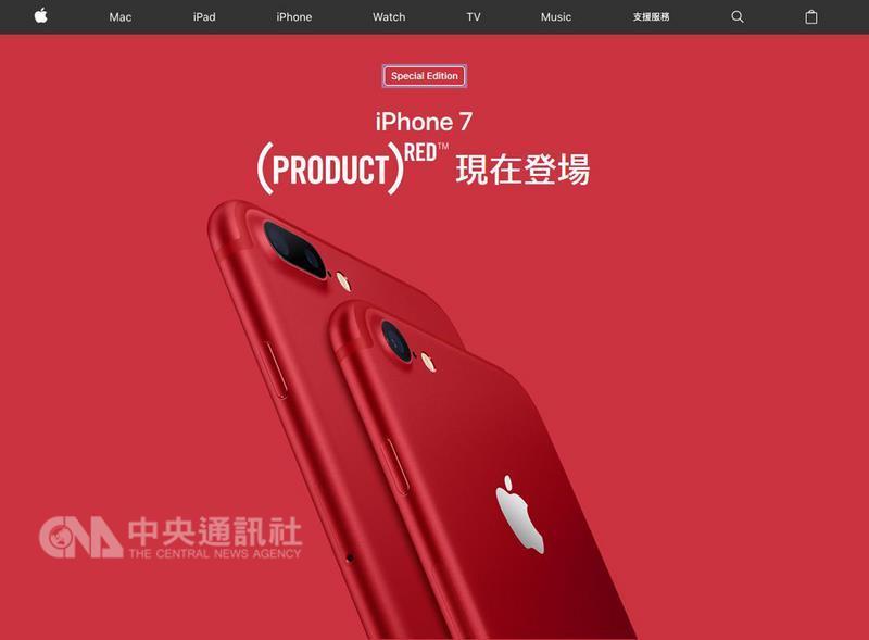 台灣蘋果官網21日晚間悄悄公布紅色款iPhone 7及7 plus,將從台北時間24日晚間11時01分開始訂購,售價新台幣2萬8500元起,紅色版iPhone 7突然現身讓不少果粉大呼驚喜。(圖擷取自台灣蘋果官網) 中央社傳真