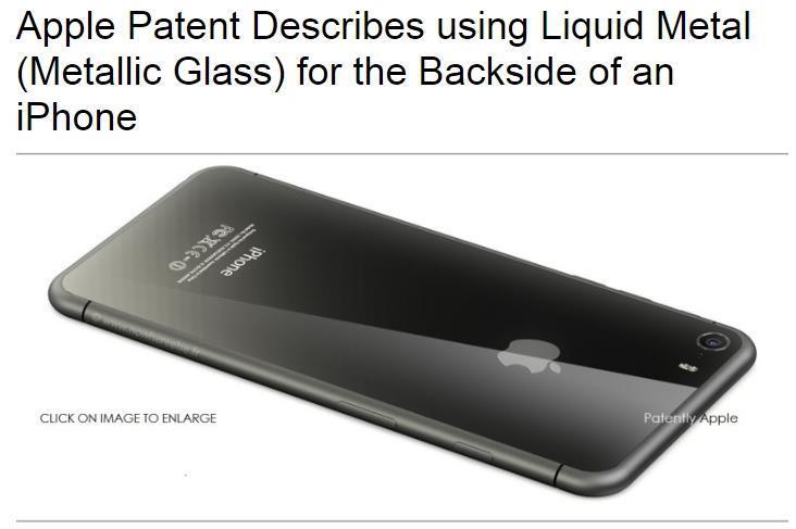 外媒報導,蘋果布局液態金屬製程設計導管系統,可生產製造iPhone等電子產品。(圖取自Patently Apple網站 www.patentlyapple.com)