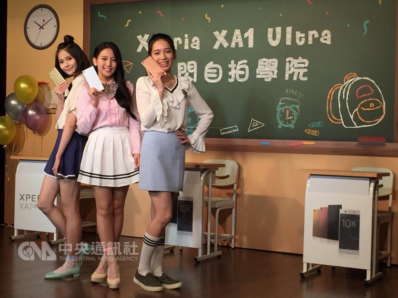 Sony Mobile於26日在台推出超級中階Xperia XA1 Ultra放閃自拍機,邀請超人氣女神蔡瑞雪(左2)分享 自拍秘訣,並現場重現廣告舞步。 中央社記者吳家豪攝 106年5月26日