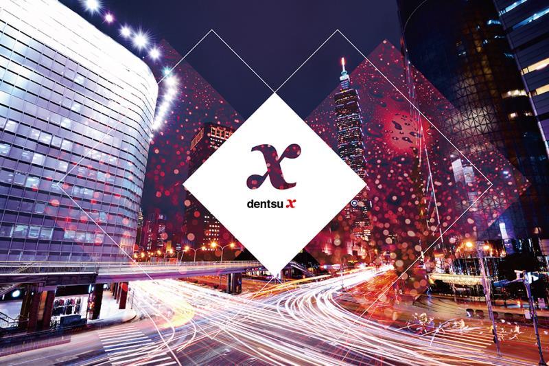 電通安吉斯集團Dentsu media品牌再造,正式改為dentsu X。