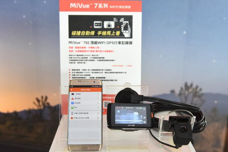 業者推出備有連結WIFI自動上傳手機功能。