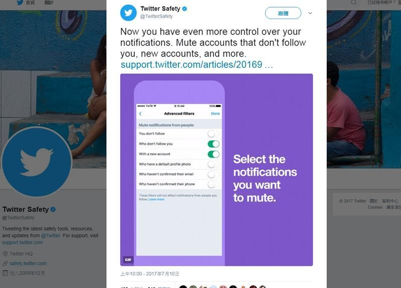 為了遏止平台上的粗暴行為,推特祭出新招,使用者可封鎖他們沒跟隨的帳戶或沒跟隨他們的帳戶推文。 (圖取自Twitter Safety推特twitter.com)