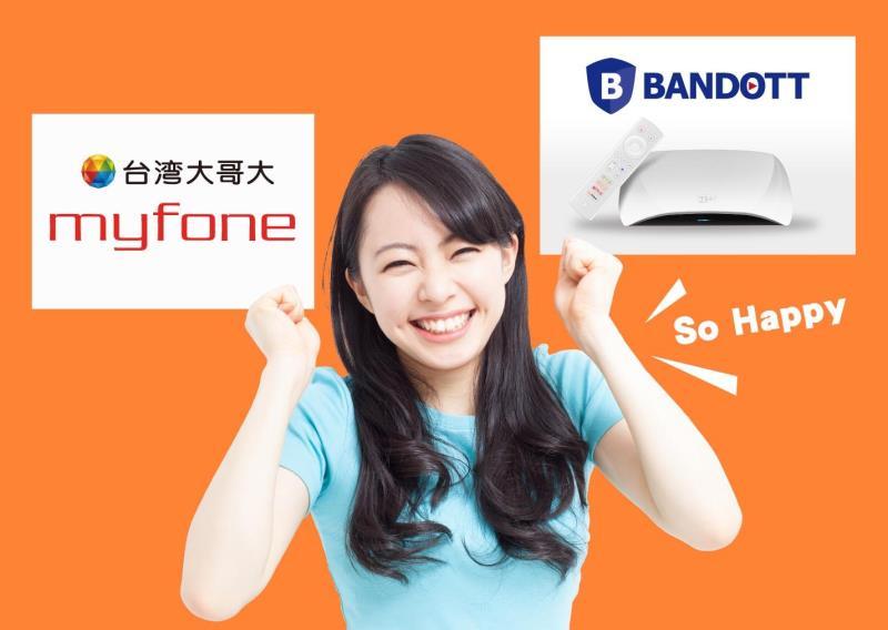 鴻海旗下富連網與台哥大合作,推4k電視盒,即日起至門市購買,還可抽Sharp 50吋大電視。
