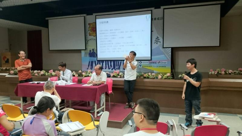 台灣客家商會8/182017台灣客家青年創業牽成活動,吸引有志創業青年踴躍報名。