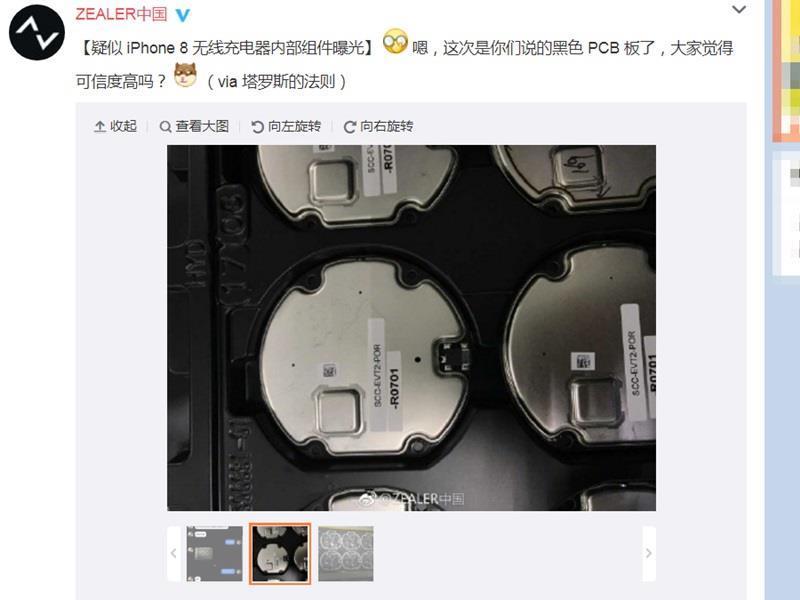 中國大陸網友「ZEALER中國」在微博國際版貼出疑似iPhone 8無線充電器內部元件的間諜照,引起國外科技網站Appleinsider的注意。 (圖取自ZEALER中國微博s.weibo.com)