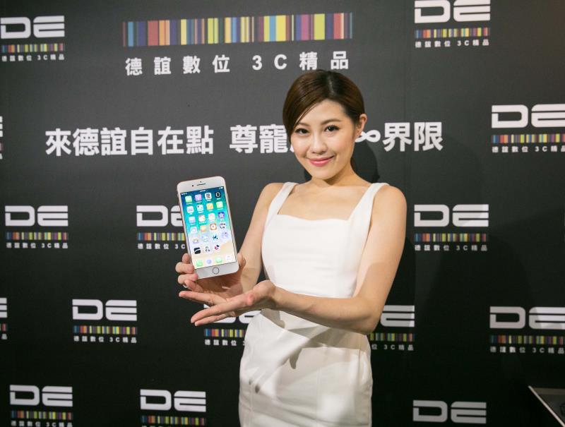 IPhone 8於今日(22)開賣,德誼數位台北台中連線直播