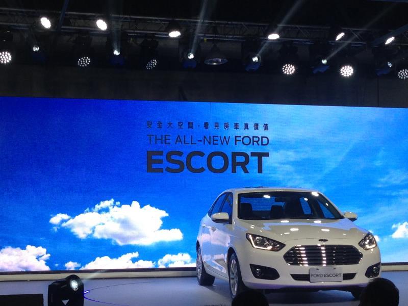 Ford Escort 57.9萬起,正式登台。