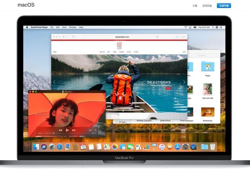 蘋果公司推出的最新Mac作業系統HighSierra驚爆重大資安漏洞,蘋果公司發表聲明說:「我們正在設法以軟體更新,解決這個問題。」(圖取自蘋果官網www.apple.com)