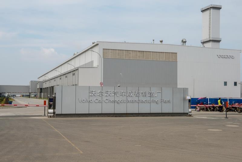 Volvo 60 車系生產重鎮 成都工廠參訪紀實
