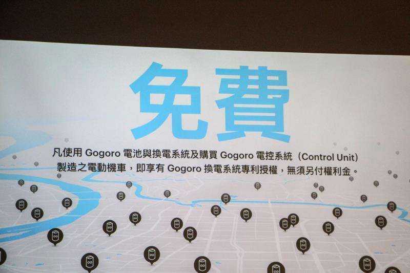 針對近日的電池公版爭議,GOGORO祭出殺手鐧,宣布電池系統將不額外收取權利金。