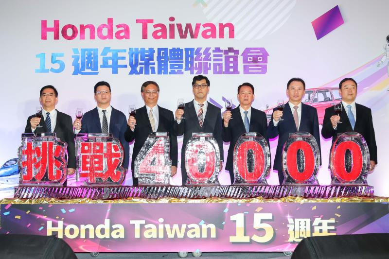 Honda Taiwan深耕台灣15年 邁向年銷4萬輛大關