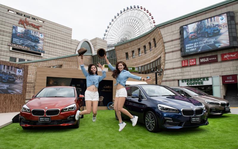 全新BMW 2系列  玩樂登場