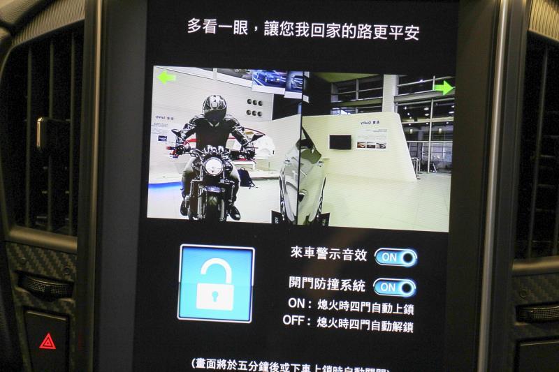 LUXGEN希望藉由「開門防撞安全系統」來養成車主兩段式開車門的習慣。